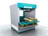 CYS-HS02核酸检测采样室
