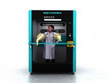 CYS-HS03核酸检测采样室