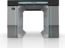 XDG-LM02A六面冷链消毒柜