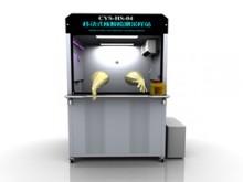 CYS-HS04核酸检测采样室