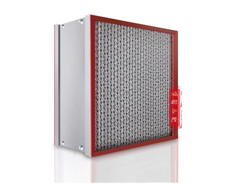 耐高温高效过滤器耐300度